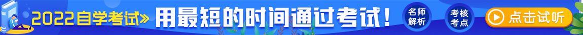 湖南自考网自考报名系统