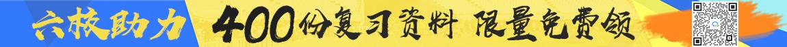 湖南自考网自考资料包